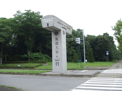 tsukubau